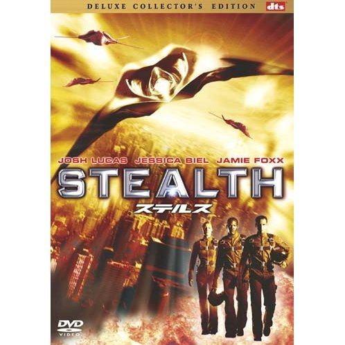 Stealth Deluxe Collector's Edition [Limited Pressing]