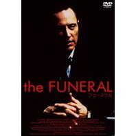 The Funeral [Limited Edition]