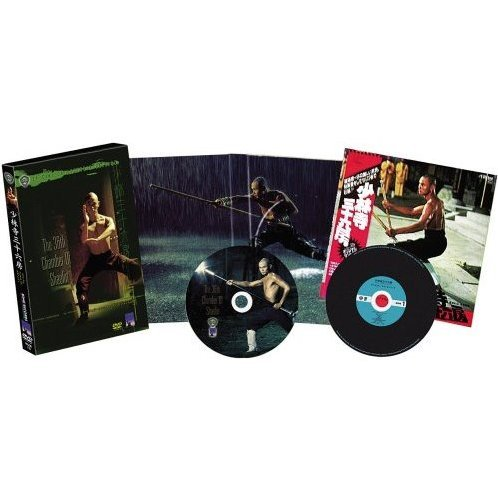 The 36th Chamber Of Shaolin Special Collector's Edition [Limited Pressing]
