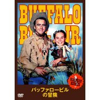 Western Heroes Vol.9 Buffalo Bull, Jr