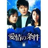 Terms Of Endearment DVD Box 1