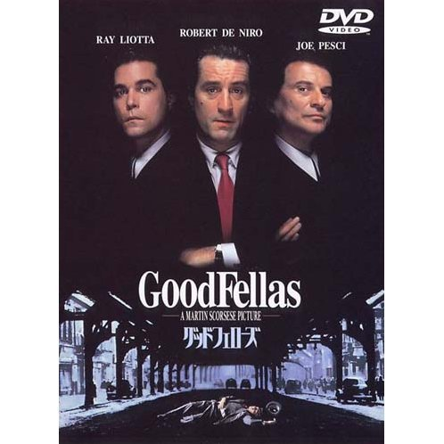 Goodfellas [Limited Pressing]