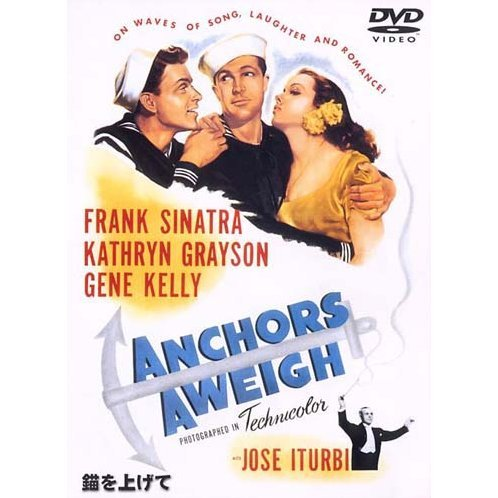 Anchors Aweigh [Limited Pressing]