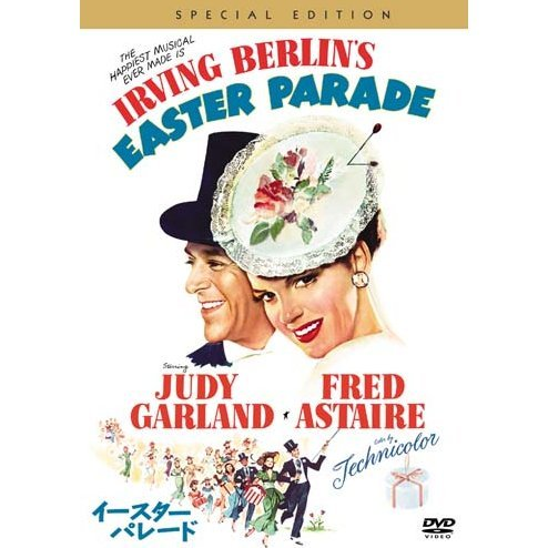 Easter Parade Special Edition [Limited Pressing]