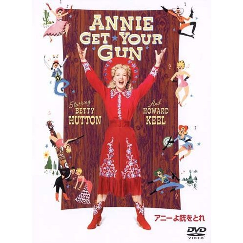 Annie Get Your Gun Special Edition [Limited Pressing]