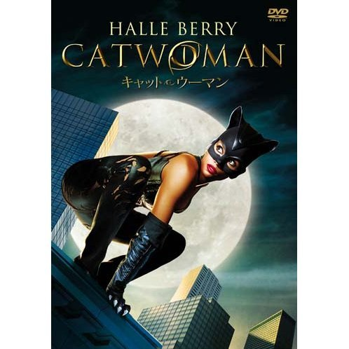 Catwoman Special Edition [Limited Pressing]