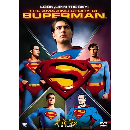 Look, Up In The Sky! : The Amazing Story Of Superman [Limited Pressing]
