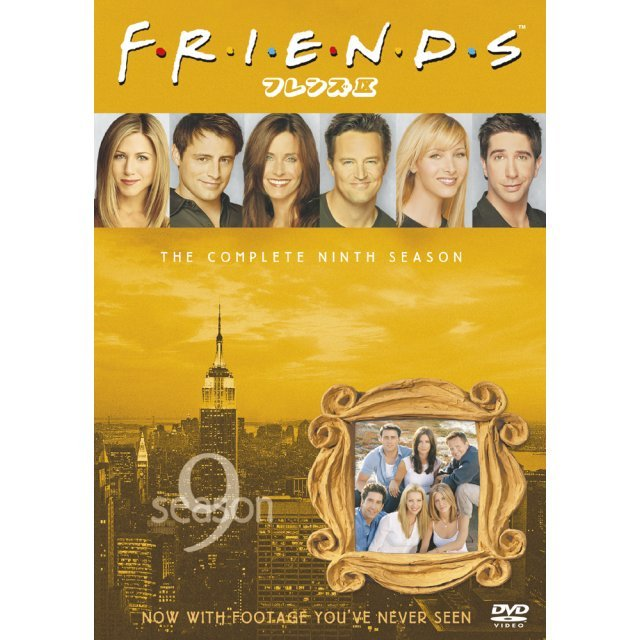 Friends: Season 9 Collector's Box [Limited Pressing]