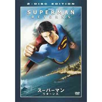 Superman Returns [Limited Pressing]