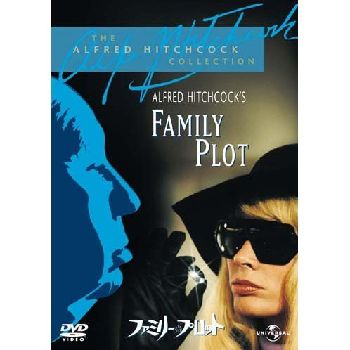 Family Plot [Limited Edition]