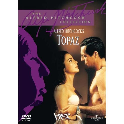 Topaz [Limited Edition]