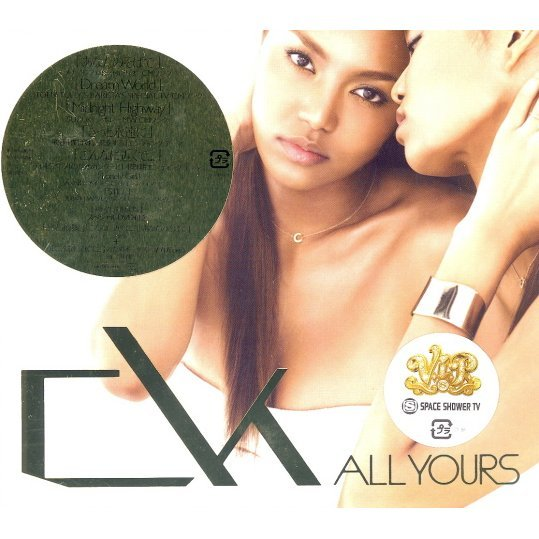 All Yours [CD+DVD Limited Edition]