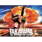 Yoshihiro Takayama No Gyakushu - The Destructive Power [Limited Edition]