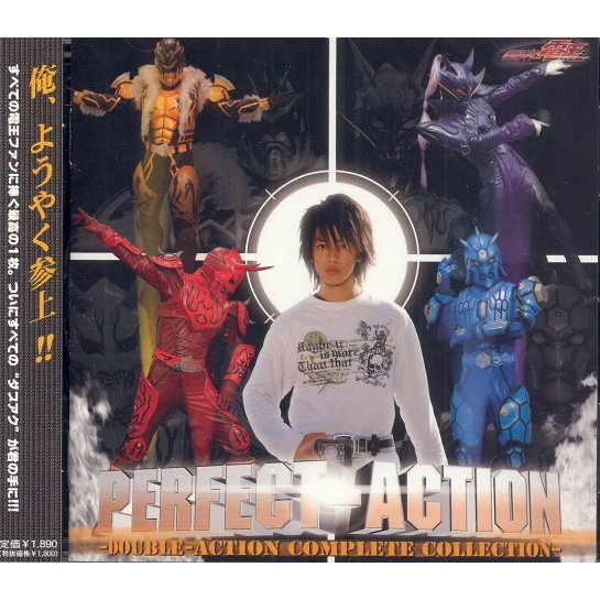 Perfect Action Double Action Complete Collection