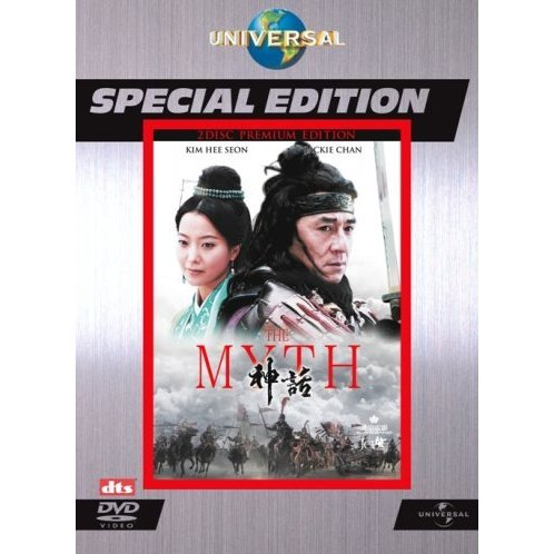 The Myth Special Edition
