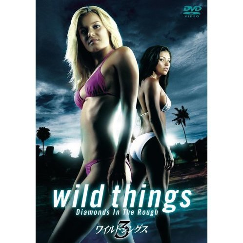 Wild Things 3 [Limited Pressing]