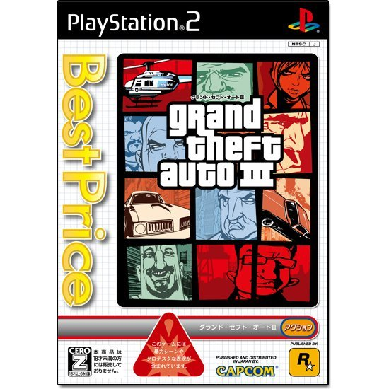Grand Theft Auto III (Best Price)