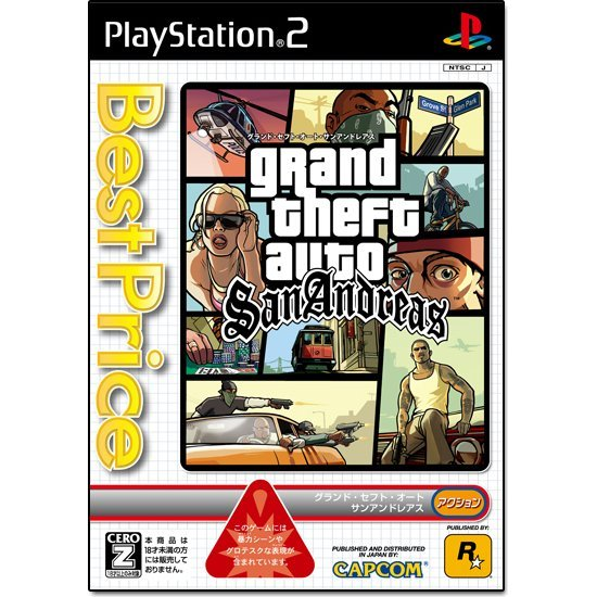 Grand Theft Auto: San Andreas (Best Price)