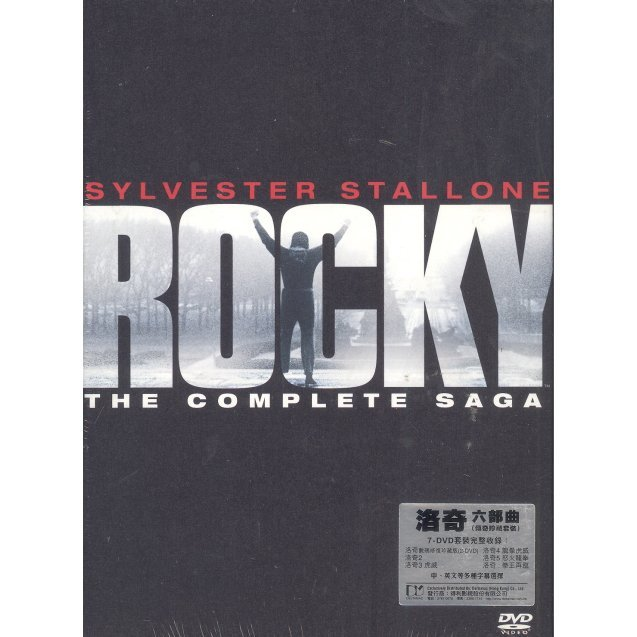 Rocky [The Complete Saga]