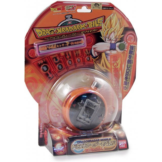 Dragon Ball Portable Virtual Game Dragon Radar Mobile Z