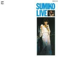 Showa Archives Sumiko Live