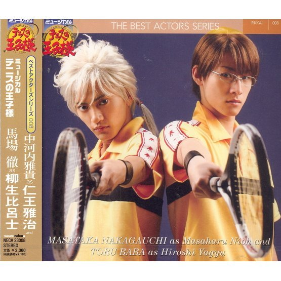 httpfreebabakisscom_musical the prince of tennis best actor\'s series 008 - toru baba
