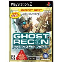 Tom Clancy's Ghost Recon Advanced Warfighter (Ubisoft the Best)