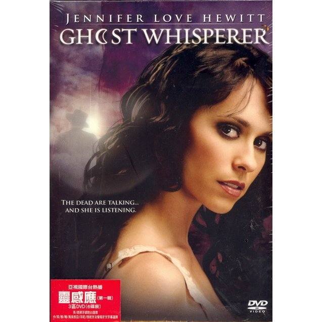 Ghost Whisperer [The Complete First Season 6-Discs Boxset]