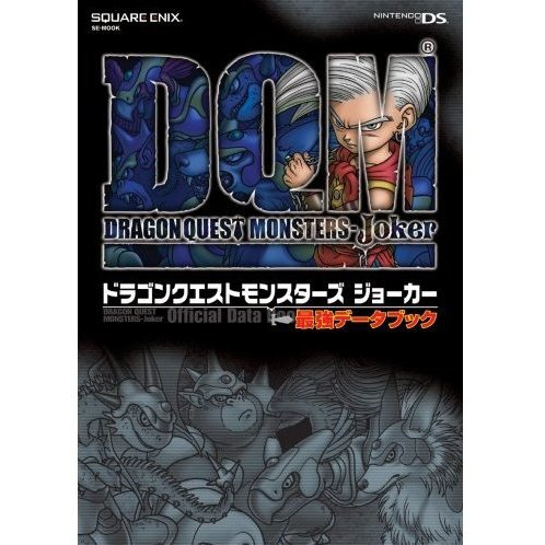 Dragon Quest Monsters: Joker Official Data Book