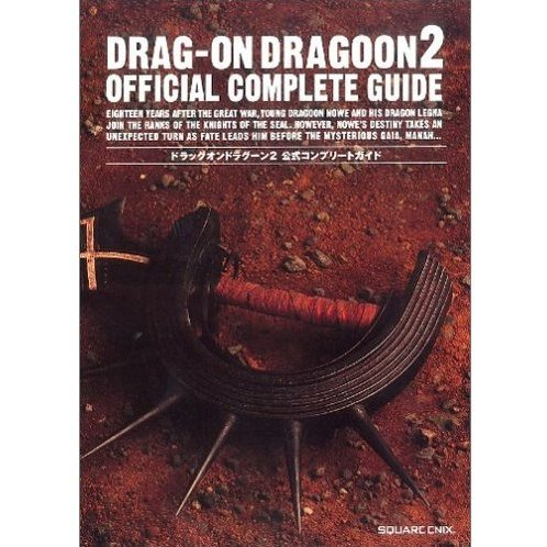 Drag-On Dragoon 2 Official Complete Guide