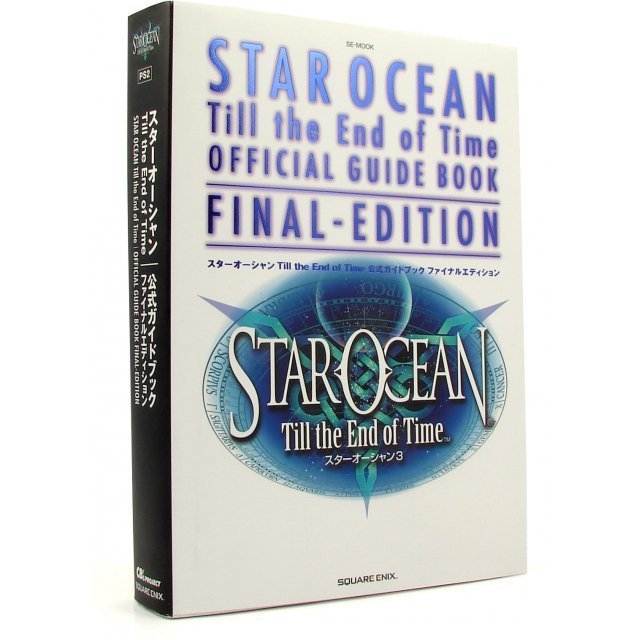 Star Ocean: Till the End of Time Official Guide Book (Final Edition)