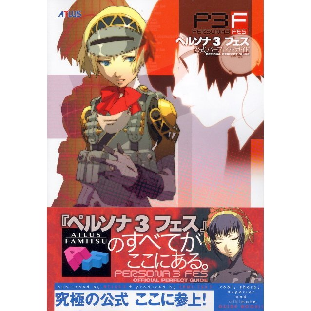 Persona 3: Fes Official Perfect Guide