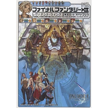 Final Fantasy XII: Revenant Wings Expert Guide Book