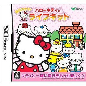 Mainichi Suteki! Hello Kitty no Life Kit