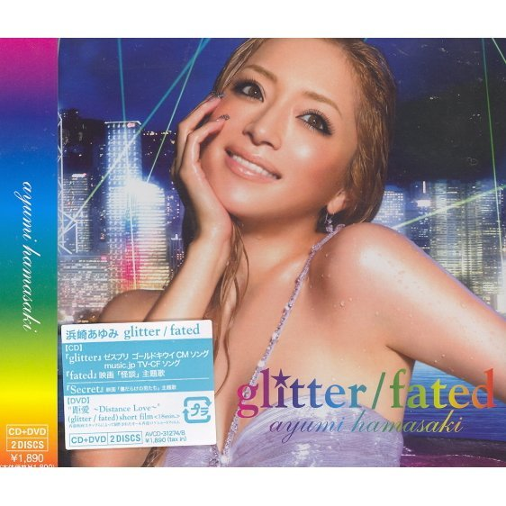 Glitter / Fated [Jacket A CD+DVD]