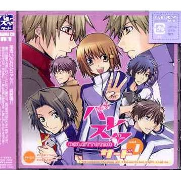 Drama CD Baresuta Third R1