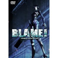 Prologue of Blame! 'Sana-kan' [DVD+Figure Limited Edition]