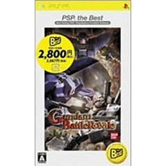 Gundam Battle Royale (PSP the Best)