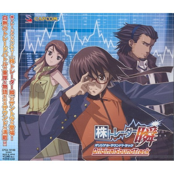 Kabu Trader Shun Original Soundtrack