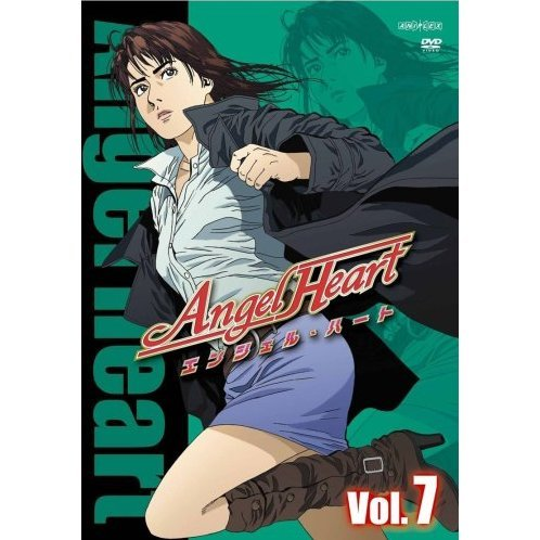 Angel Heart Vol.7