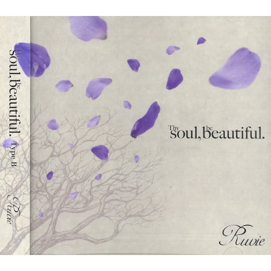 Thy Soul Be Beautiful [Type B]