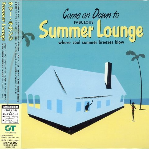 Summer Lounge [Limited Edition]