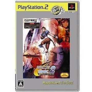 Capcom vs SNK 2: Millionaire Fighting 2001 (PlayStation2 the Best Reprint)