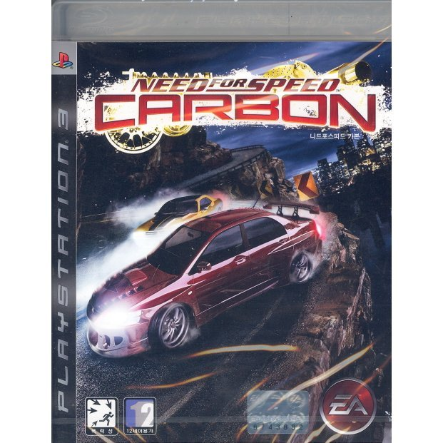 Need for Speed: Carbon