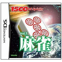 1500 DS Spirits Vol.1 Mahjong