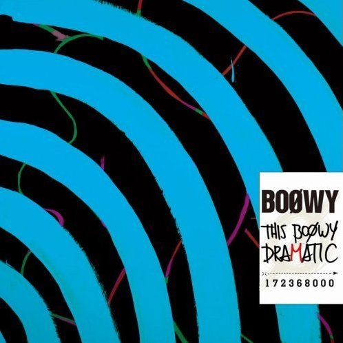 This Boowy Dramatic [CD+DVD]
