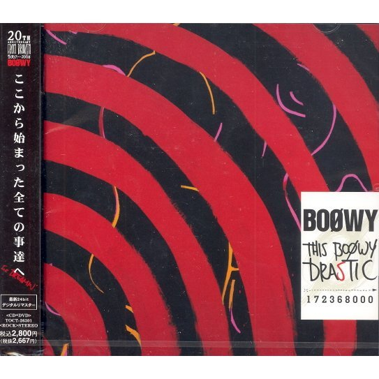 This Boowy Drastic [CD+DVD]