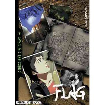Flag Director's Edition - Issenman no Kufura no Kiroku
