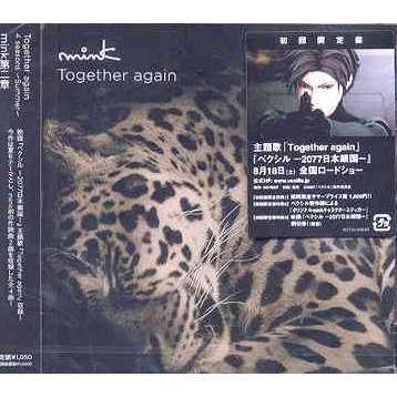 Together Again [Jacket B Limited Edition]