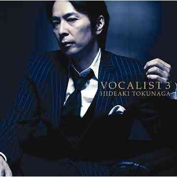 Vocalist 3 [Type B Limited Edition]